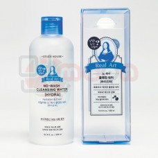 ETUDE HOUSE Real Art No Wash Cleansing Water - mahapesemist mittevajav näovesi