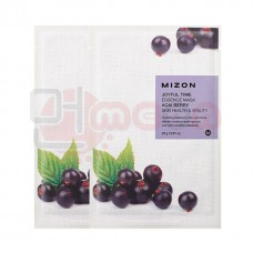 MIZON Joyful Time Essence Mask [Acai Berry]