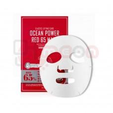 Ocean Power Red 65 Mask – vananemisvastane kangasmask meripura ekstraktiga