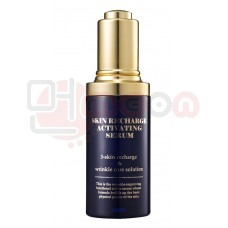 Mizon Skin Recharge Activating Serum - vananemisvastane kontsentreeritud seerum