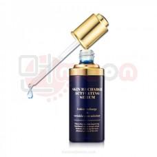 Mizon Skin Recharge Activating Serum - vananemisvastane kontsentreeritud seerum