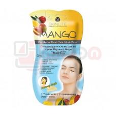 Skinlite Mango Purifying Dead Sea Mud Mask