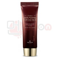 The Skin House Ginseng Nourishing Top Coat Pack - kortsuvastane öine mask ženšenniga
