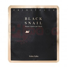 Holika Holika hüdrogeelne mask Prime Youth Black Snail Repair Hydro Gel Mask