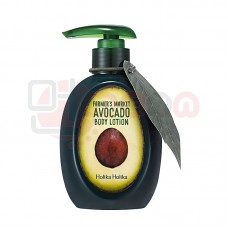 Ihupiim Farmer's Market Avocado Body Lotion