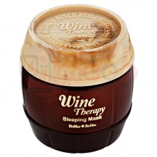Öine näomask Wine Therapy Sleeping Mask (Red Wine)