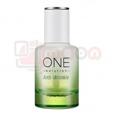 Seerum One Solution Super Energy Ampoule - Anti-Wrinkle