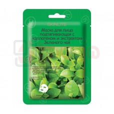 SKINLITE pinguldav kangasmask kollageeni ja rohelise teega