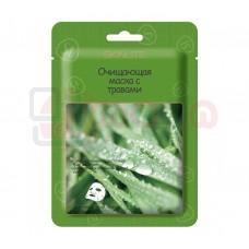 SKINLITE puhastav kangasmask taimedega