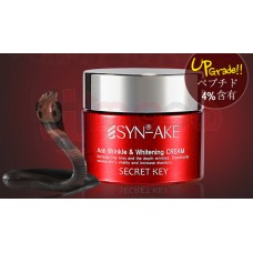 Secret Key SYN-AKE Wrinkle Care Cream 50 ml - noorendav kreem