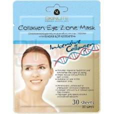 Skinlite Collagen Eye Zone Mask 30 Sheets - kollageeniga silmaümbruse mask