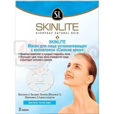"SKINLITE Soothing facial mask with collagen ""Skin Radiance"" - näomask kollageeniga 3 tk"