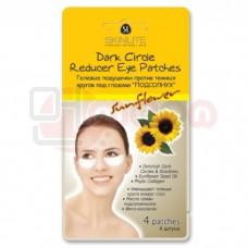 "Skinlite Dark Circle Reducer Eye Patches ""Sunflower"" - tumedaid silmaaluseid vähendav silmaümbruse mask 4tk"