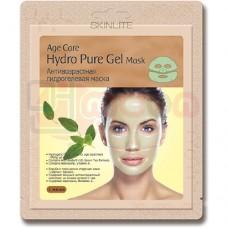 SKINLITE Age Care Hydro Pure Gel mask - vanemisvastane geelmask