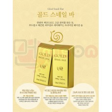 THESAEM Gold Snail Bar - luksuslik kõrgkvaliteetne seep näole