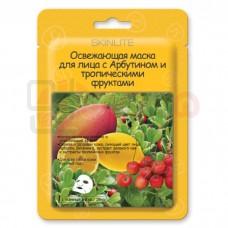 SKINLITE Arbutin and Tropical Fruits - näomask arbutiini ja troopiliste puuviljade ekstraktiga